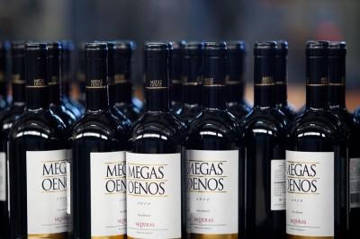 MEGAS OENOS