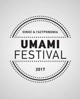 Umami Festival