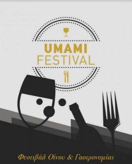 Umami Festival Thessaly