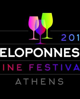 Peloponnese Wine Festival 2018