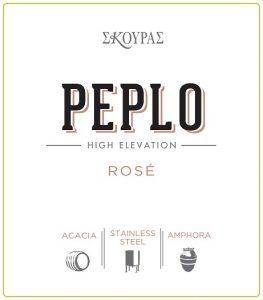 Peplo